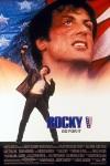 The Rocky series really stumbled in what was supposed to be its final entry, Rocky V.