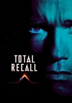 Total Recall is worth remembering.