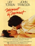 Moment by Moment is one of John Travolta's worst films.